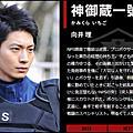 S-最後的警官-