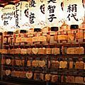 12-秋 關西行_八阪神社+神戶牛+丸龜製麵+茶寮都路里