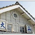 2011十二月。大山&談文車站