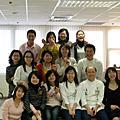 200903核心課程