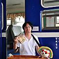 台灣環島之旅
