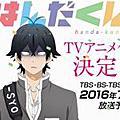ACG-2016夏番(150x150)