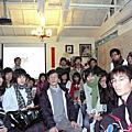2009.12-參觀來賓