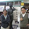 20130410陳國彥