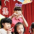 20100320活力嘉年華