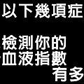 台南志光國營事業考試照片