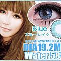 Bailey eye 19.2