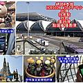 玩@旅遊工具app
