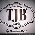 TJB 大份量飽足早午餐 公館商圈美食 台大學生有優惠唷