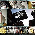 WAKE n' BAKE 療癒貓咪環繞 品嘗美食小酌的氣氛小酒館 不限時來約妹一起飛吧