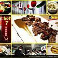 Hot 7 王品集團旗下平價鐵板燒 隱身景美夜市餐廳~