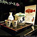 台北中山區 喜多川日本料理 精緻季節套餐 新鮮生魚片 地點隱密 巷弄美食 580CP值高日式套餐 燒物/炸物/壽司/生魚片 精緻日式料理