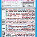 2016年07-08行程表