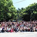 2012.09.16山河戀成長營第一梯