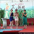2011 南投美人腿節 - 美人腿皇后選拔