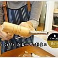 |台中金工DIY|勤美綠園道|Ciao-Caffe-莊園咖啡x敲金工】