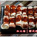 台中韓式料理烤肉 紅大福。