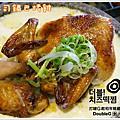 台中韓式料理餐廳 打啵G向上店。