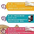 台中義式餐廳│Le NINI 樂尼尼義式餐廳(台中大坑店)