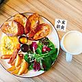 台中早午餐|小家朝食。2017菜單。2017食記。法式吐司朝午食