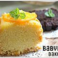 台中下午茶甜點 Babyface 手工烘焙.手工餅乾.磅蛋糕.彌月蛋糕.彌月禮盒
