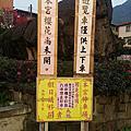 【2016賞櫻】淡水天元宮 櫻花季