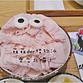 台北甜點下午茶│路地氷の怪物 市民大道店。天兒啊!!!怪物兵在台北也能吃到囉~~3/15正式開幕 快來嘗鮮吧!還有可愛的紀念禮物可以拿喔~~~