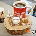 台中下午茶│Mango Modern芒果咖啡。在亞洲大學現代美術館裡享用美味午茶,美式咖啡超美超好拍,還有外表像綠茶一樣的美味奶茶兒![亞洲大學安藤館/亞洲大學美術館/霧峰美食]