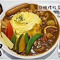 [台中西屯區] 28咖哩專門店【Home 28】Curry 。不只是咖哩飯,來嚐嚐好療癒的旋轉蛋包咖哩飯!