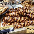 台中西屯│吳寶春麥方店 台中店 (吳寶春台中店)