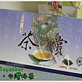 台北|Together9 一起喝。茶包禮盒、水水市集快閃店
