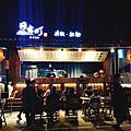 沙鹿美食|日出町丼飯拉麵|菜單|電話|地址|營業時間|食記