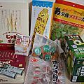 【日本旅遊】北海道必買。