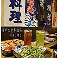 捷運市政府站|激安の食事酒場(市府二號店)。超平價質感日式創意料理、還有喝到爽的放題暢飲!