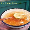 台北象山│解解渴有限公司