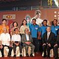2010「頂真˙巧藝」國家指定重要傳統藝師特展