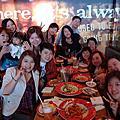 20090412專科同學會