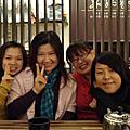20100101東京屋專科同學聚