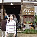 04年~日本~名古屋,高山,東京