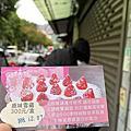 食記-台北士林
