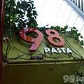 ‧98PASTA