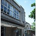 AL CICCHETTO 義麵坊小酒館與華山1914創意文化園區(...長)