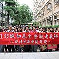 20111016 北區志工日照片