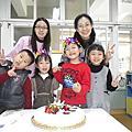 12月慶生會~吃蛋糕囉!