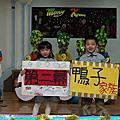 Guji Guji故事劇場