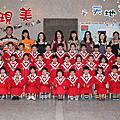 小寶貝畢業的MV+團體照