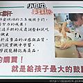 【雙果麻手作魂】親子共作~簡單又營養的高纖燕麥蔓越莓餅乾