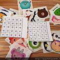 【蘋果麻說故事】不說故事~來玩Bingo Card!!◆文字版/數字版 & 順便期末考小複習◆