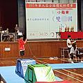 【小蘋果】107年第九屆全國體能錦標賽★賽程紀錄●比賽是讓孩子超越自己的好機會★