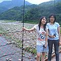 080628新竹尖石鴛鴦谷瀑布群